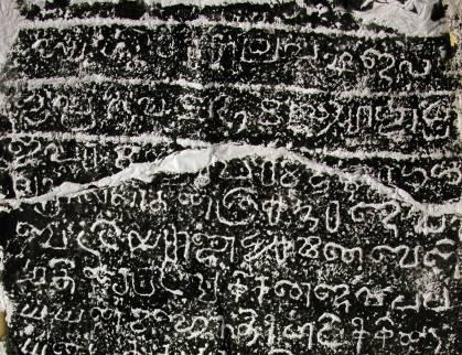 18th-tamil-inscript-839391f.jpg