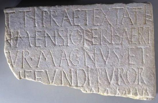 3 ancient roman mosaic inscription