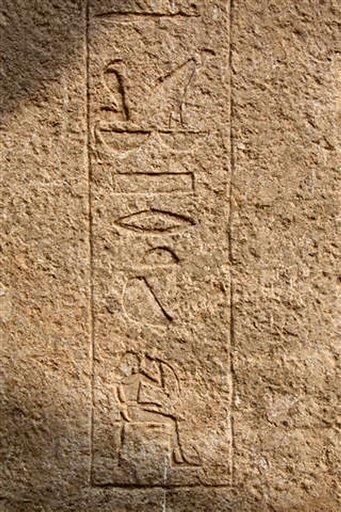 4-pharaonicpri.jpg