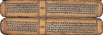 400px devimahatmya sanskrit ms nepal 11c