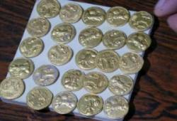 56322-iraq-gold-coins.jpg