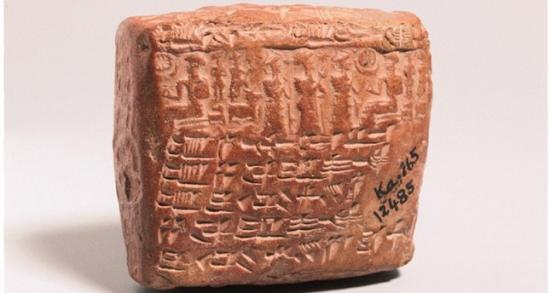 645x344 first infertility diagnosis made 4000 years ago discovered in cuneiform tablet in turkey 1510214471986