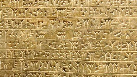 65842877-c0095621-cuneiform-inscription-spl.jpg
