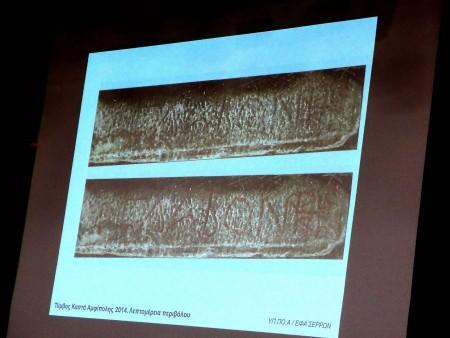 Amphipolis perivolos en 450x338
