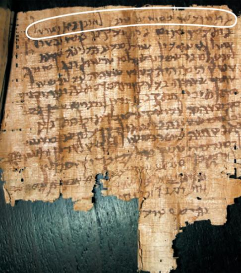 ancient-jews-dated-years-2.jpg