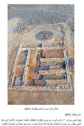 Archaeological2 large