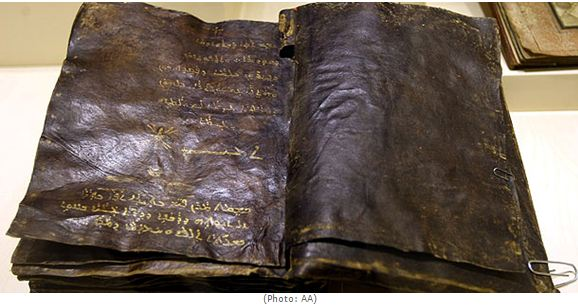 gospel of barnabas carbon dating 08042013 researchers determined that a 3rd-century ad gospel of judas is likely authentic using  other analyses of the gospel, including radiocarbon dating,.