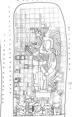 Coba stela 480