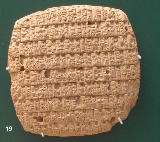 cuneiform-clay-tablet.jpg