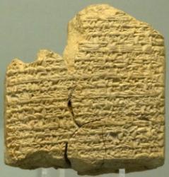 cuneiformtabletfaewiki.jpg