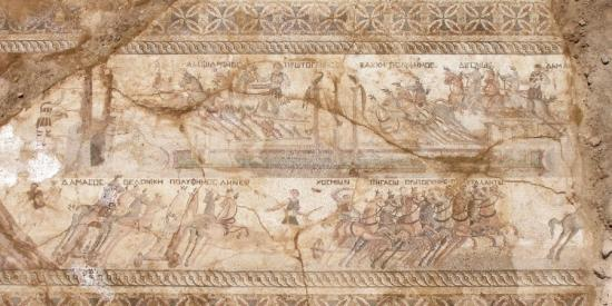 Cyprus akaki mosaic 1