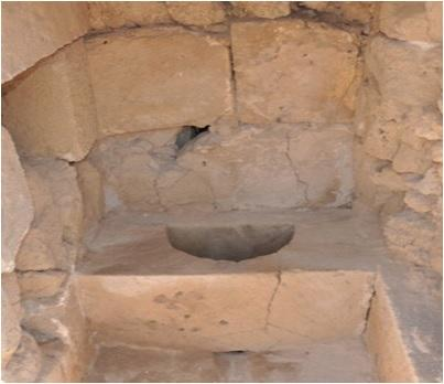 cyprus-latrine.jpg