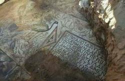 Dthaf1avwauztmp syrian mosaic archaeology 844188438