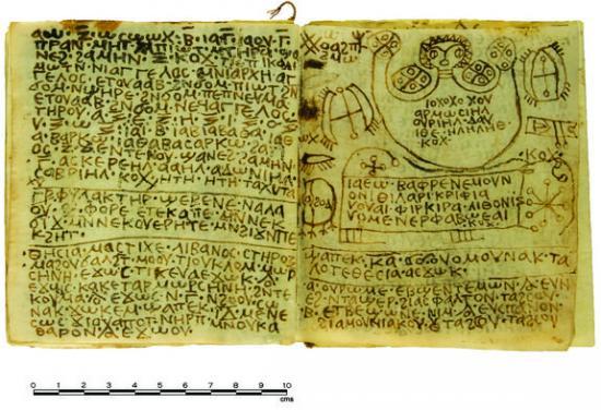 Egyptian codex 141120