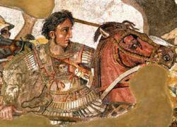 eid-alexander-great-mosaic-en.jpg
