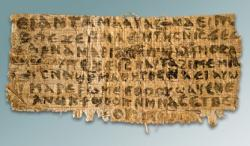 Gospel of jesus wife papyrus 416x243
