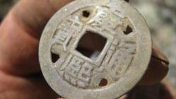 Hi ancient chinese coin
