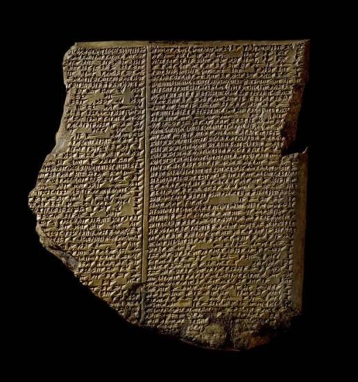 Kileskrift ashur mesopotamien assyriske rige