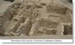 Luya site sican