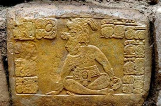 Maya king 01