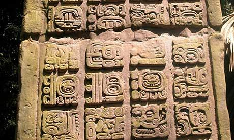 mayan-carving-008.jpg
