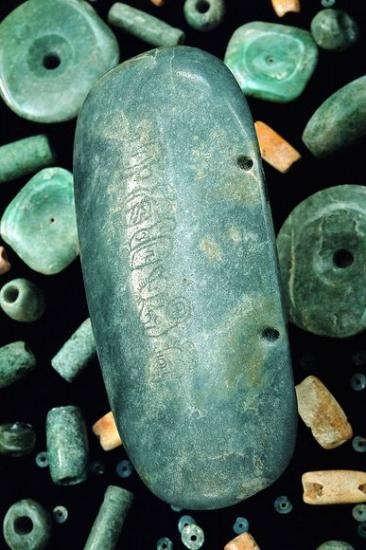 mayan-maize-god-jade-40666-600x450.jpg
