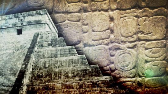 Mayan venus pyramid