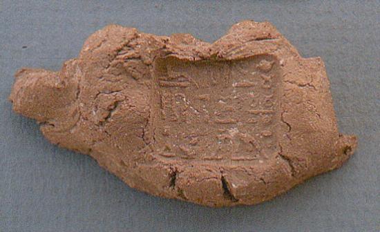 mud-clay-seal-luxor-552x338.jpg