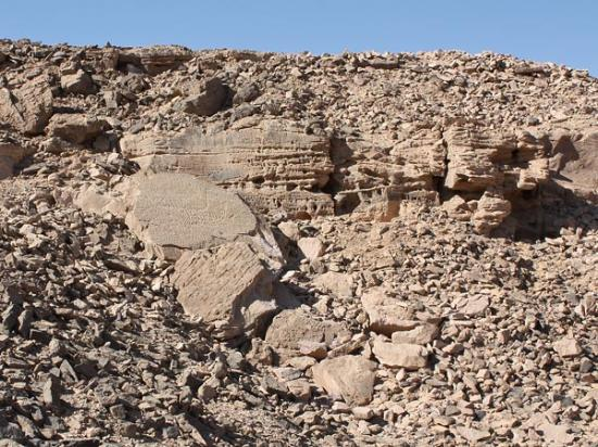 oldest-images-egypt-royalty-pharaohs-rubble-61641-600x450.jpg