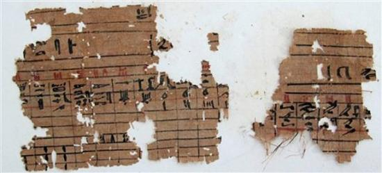 papyri-615x279.jpg