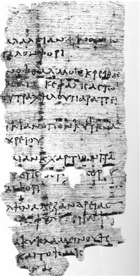 Papyrus in the ancient greek language