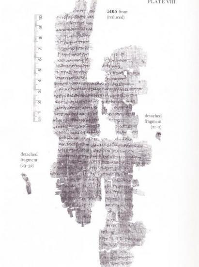 papyrus-poem-1.jpg