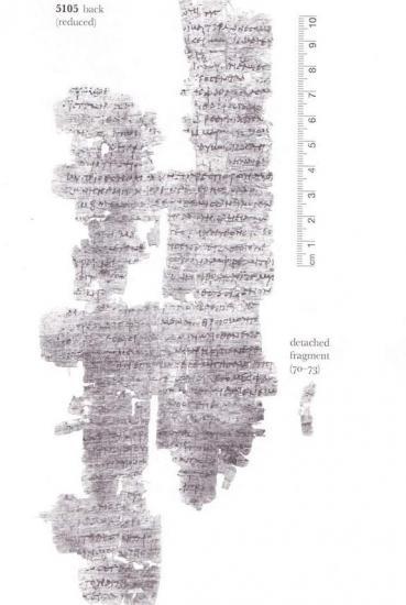 papyrus-poem-2.jpg