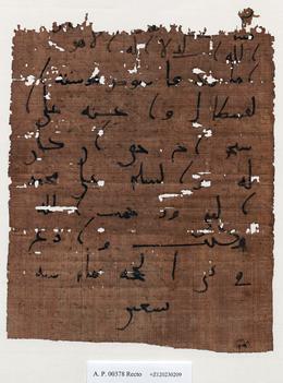 Papyrusparch