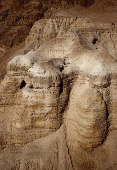 qumran-caves1.jpg