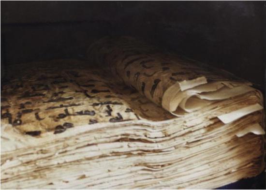 Quran of caliph uthman reign mohammad adil rais