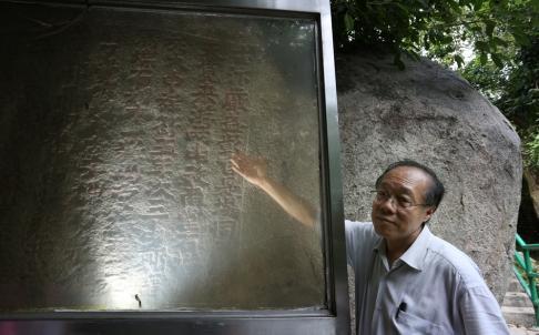 Scmp 09jun14 ns inscription5 nora3450a 43473911a