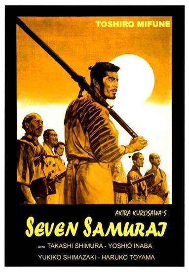 seven-7-samurai-akira-kurosawa.jpg