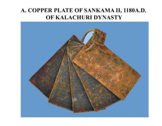 th20-copper-plate-1371327g.jpg
