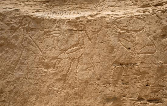 Top ten egypt early hieroglyphics